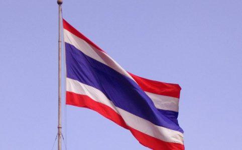 Sejarah dan Seluk Beluk Berdirinya Negara Thailand